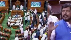 Minister Ramdas Athawale demands suspension of MPs