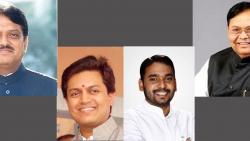 Leaders in Two Generations Vilasrao, Patangrao, Amit Deshmukh and Vishwajeet Kadam
