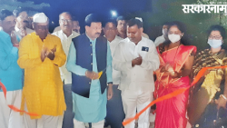 MLA Dilip Shinde In Pune District Program