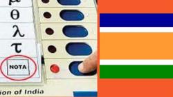 MNS Appealing To Vote For NOTA in Dombivali