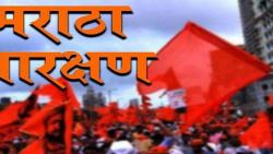 Important Meeting today in Mumabi for Maratha Reservation
