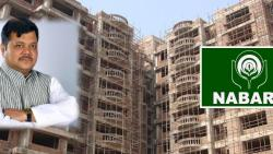 NABARD to Remove Restriction on Self Development of Buildings Informs Pravin Darekar