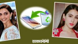 NCB to Recover Delete Data from Deepika and Sara's Mobile Phones