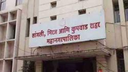 Lost file in Sangli-Miraj-Kupwad Corporation found After five Years