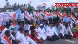 Obc Reservation Protest-Rasta Roko News Beed