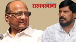 Ramdas Athavale will meet Sharad Pawar on the issue of reservation in promotion and Maratha reservation