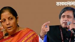 MP Shashi Tharoor slams BJP Government over Budget