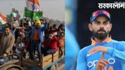 Team India also concerned about the farmers movement says virat kohali