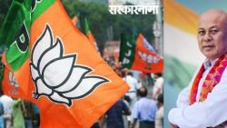 assam bjp ally bodoland peoples front joins congress before assembly elections
