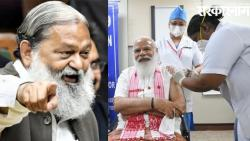 Health Minister Anil vij says dont want to take corona vaccine