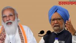 manmohan singh slams narendra modi government over demonetisation