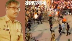 Nanded Hallabol Rally- Police Attack News
