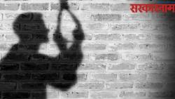 Anil Ambhore commits suicide by hanging himself in tehsil office .jpg