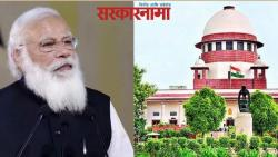 supreme court asked several questions to central government on vaccination