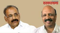 NCP takes lead on two seats in keral assembly election
