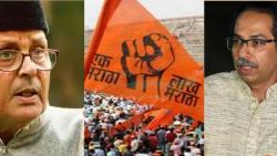Maratha Reservation Supreme court cancels maratha reservation act