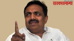 Jayant Patil .jpg