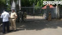 Security has been beefed up in front of Sharad Pawar residence .jpg