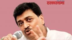 Minister Aschok Chavan Twitte On Petrole Prise Hike news