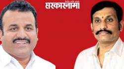 Guardian Minister Balasaheb Patil will contest from Karad Society constituency