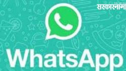 The central government told WhatsApp that Respect Indians properly