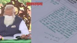 narendra modi gives message in visitor book at National Martyrs memorial dhaka