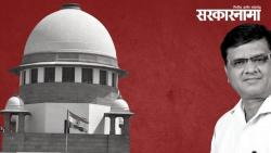 supreme court appointed four member committee on farm laws