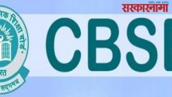 CBSE 10th Result CBSE has extended the deadline to tabulate marks