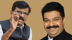 Prasad Lad's scam reaches ministry; Inquiry coming soon : Sanjay Raut