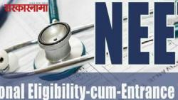 Government has decided to postpone the NEET PG exam