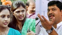 Twitter war in dhananjay munde and pankaja munde over corona facilities
