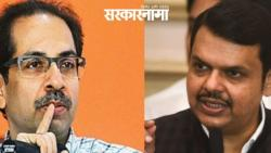 Devendra Fadanvis slams maharashtra government over adhiwasi issuse