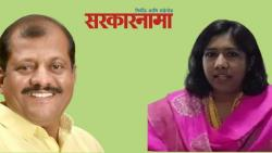 Parbhani Collector return without Charge-Mp Jadhav News