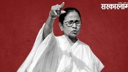 west bengal cm mamata banerjee will contest election from nandigram