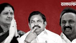 stalin says after sasikala release game over for chief minister palanaswami