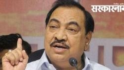 I was persecuted a lot by some BJP leaders, so I will not leave the NCP now : Eknath Khadse