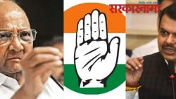 Correct description of the Congress cannot be any other than this