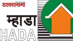 Recruitment will be done for 565 posts in MHADA