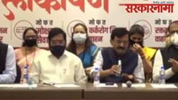 Inauguration of Oxygen Plant at Thane by Chief Minister Thackeray