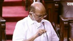 Sharad Pawar Taking Oath for Sixteenth Times