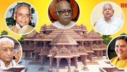 #Ayodhya: Famous faces in ram mandhir movement