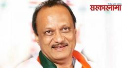 Deputy Chief Minister Ajit Pawar said about account allocation
