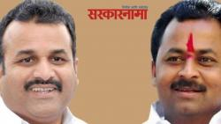 MLA Rajendra Raut's challenge to Co-operation Minister Balasaheb Patil