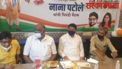 The settlement was reached by Nana Patole on the controversy over Bhiwandi city Congress presidency