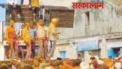 Scattering of notes in Sarpanch's victory procession in Khed taluka