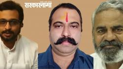 Defamatory post on social media about former MP Adhalrao Patil from MP Kolhe's brother: Crime filed