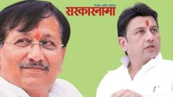 Malshiras Panchayat Samiti upsabhapati will be elected on 17th May :