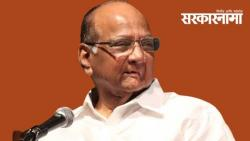 Someone makes a mistake and the blame falls on us all : Sharad Pawar