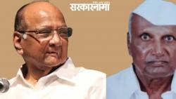 B. G. Kakade told Memories of Sharad Pawar first election
