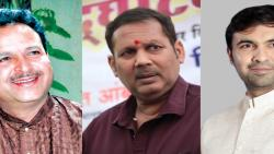 Madan Bhosale, MP Udyanraje Bhosale, Dr. Atul Bhosale